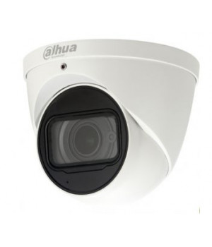 IP видеокамера Dahua DH-IPC-T1B20P (2.8 мм)