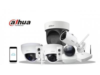 Как настроить запись по движению в камере Dahua?