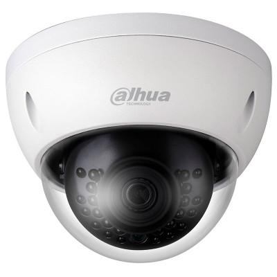4МП водозащитная IP видеокамера Dahua DH-IPC-HDBW1420EP (2.8 мм)