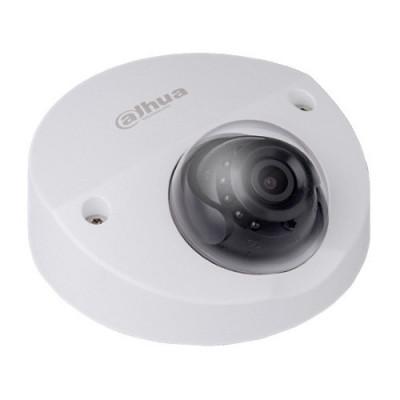 2МП IP видеокамера Dahua DH-IPC-HDPW4221FP-W (3.6 мм)