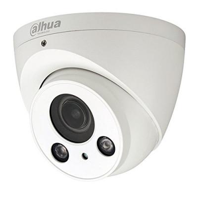 2 МП 1080p HDCVI видеокамера Dahua DH-HAC-HDW2231RP-Z-DP