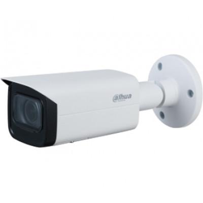 IP видеокамера Dahua DH-IPC-HFW5442EP-ZE