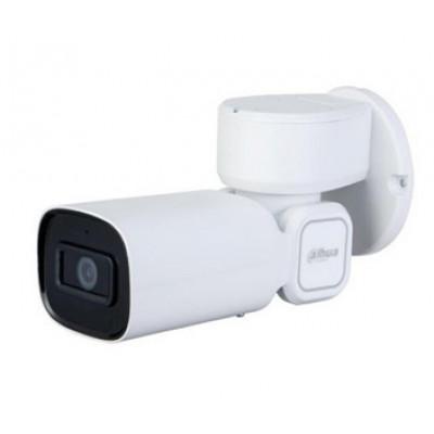PTZ IP видеокамера Dahua DH-PTZ1C203UE-GN