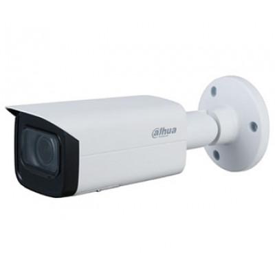 IP видеокамера Dahua DH-IPC-HFW2531TP-ZS-S2