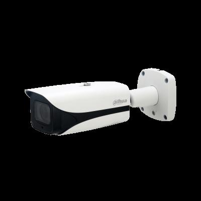 IP видеокамера Dahua DH-IPC-HFW5241EP-Z5E