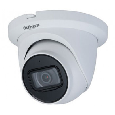 IP видеокамера Dahua DH-IPC-HDW3241TMP-AS (2.8 мм)