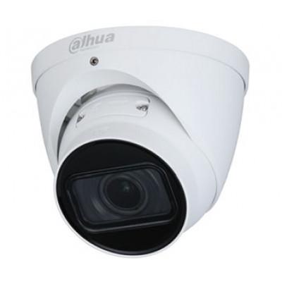 IP видеокамера Dahua DH-IPC-HDW2531TP-ZS-S2 (2.7-13.5мм)