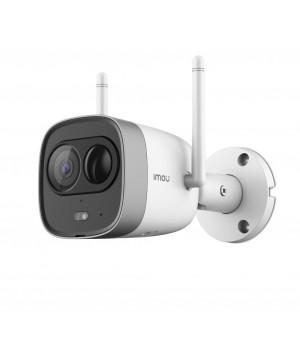IP видеокамера Dahua IMOU IPC-G26EP (2.8 мм)
