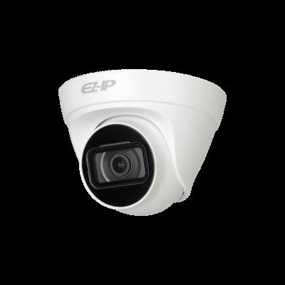 2 Mп IP видеокамера Dahua DH-IPC-T1B20P (2.8 мм)