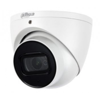 2 МП HDCVI видеокамера Dahua DH-HAC-HDW1200TP-Z-A