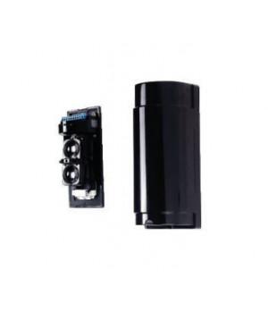 Двухлучевой ИК барьер Dahua LHP-30D